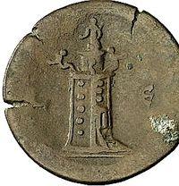 Phare Alexandrie, Antonin-pieux 1