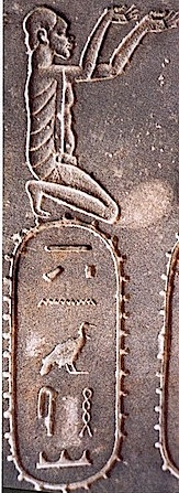 Nubien,Statue, Iran-2