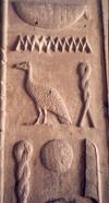 Karnak2